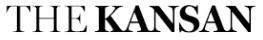 The Kansan Banner
